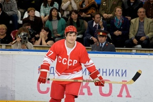 Валерий Харламов. Легенда № 17