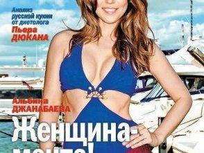 грудь Альбины Джанбаевой
