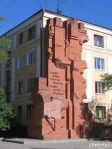 Дом Павлова в Сталинграде сегодня