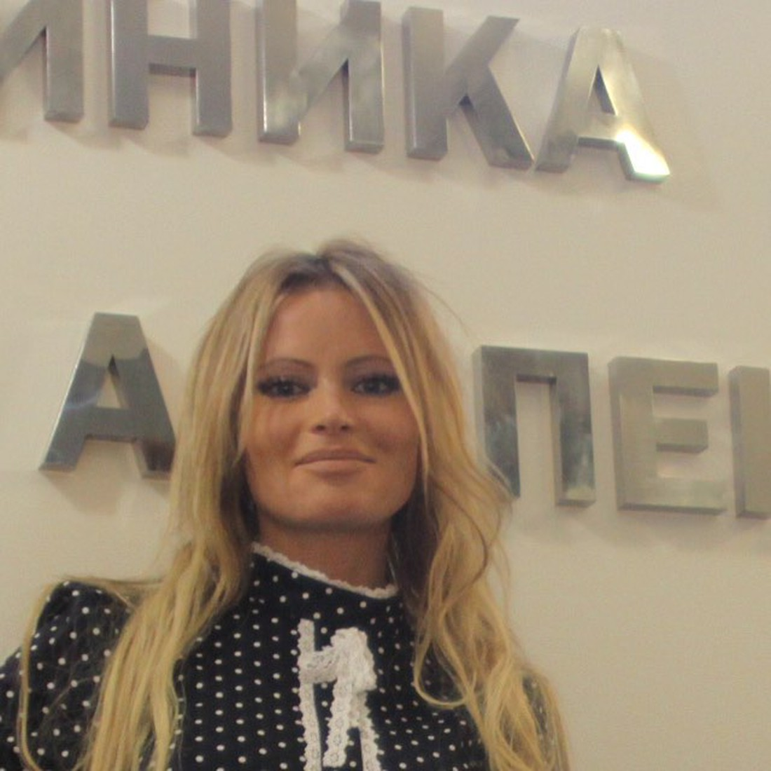 Скачать книгу Чекмарёв Сергей - Социальные сети