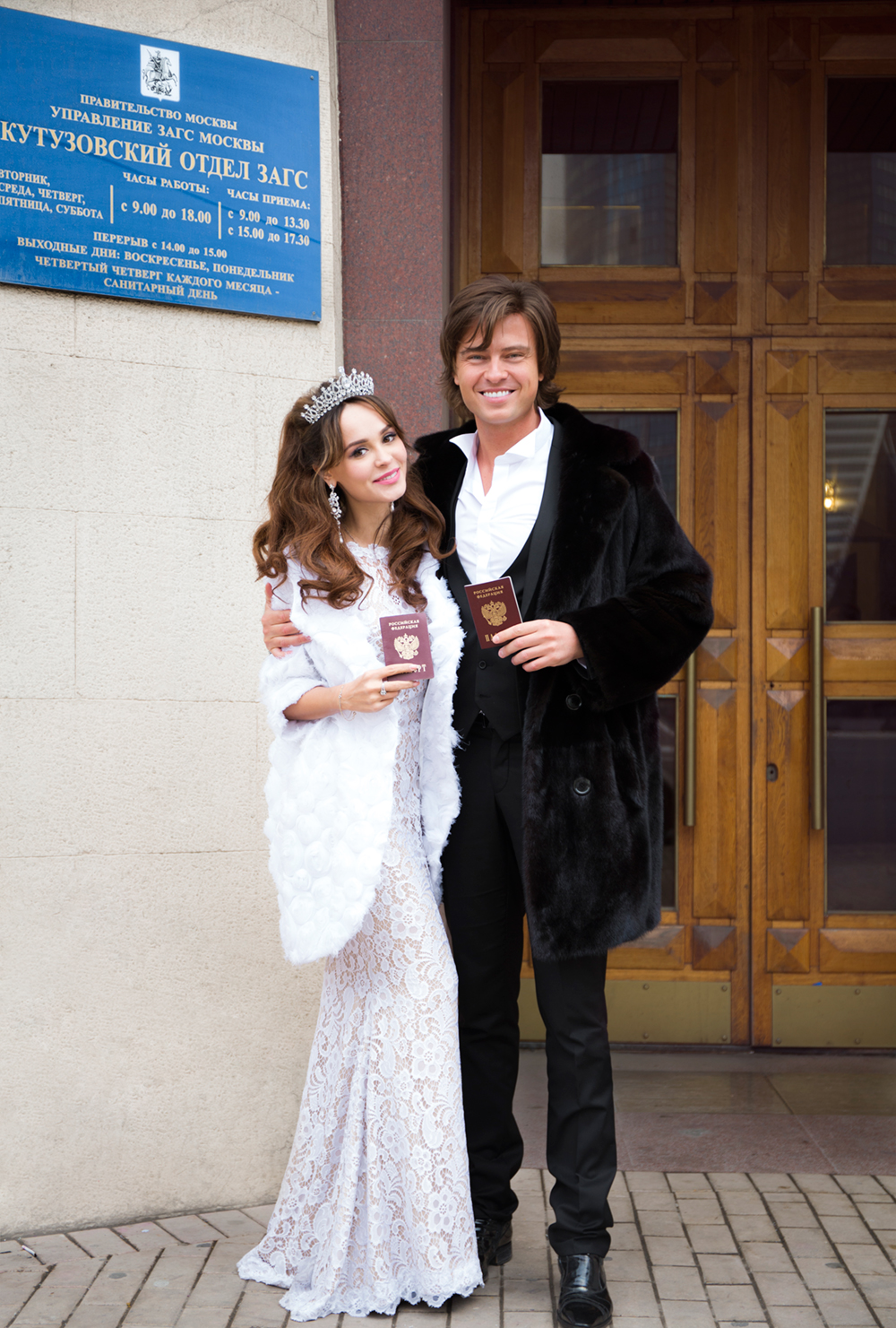 Прохоров шаляпин фото со свадьбы