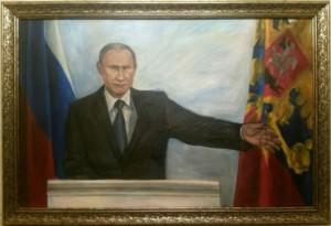 Портрет В.В.Путина