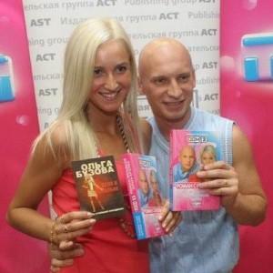 Ольга Бузова и Роман Третьяков. Фото