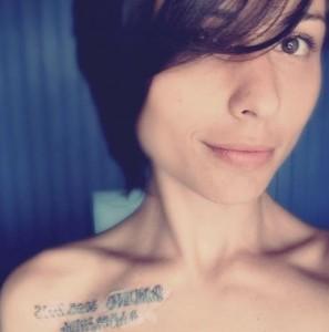 Дарья Ермолаева. Фото