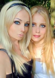 Валерия Лукьянова с подругой. Фото