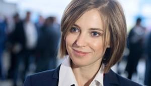 Наталья Поклонская. Фото