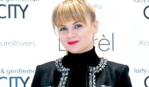 Юлия Проскурякова. Фото