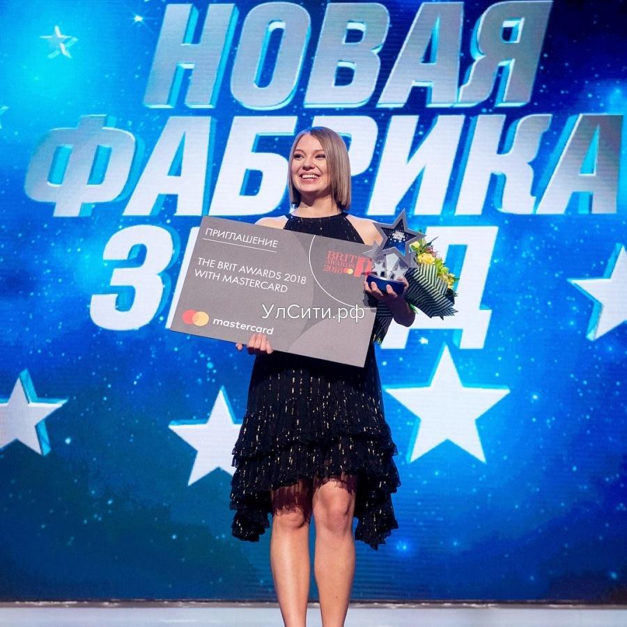 Фабрика звезд 2012 победитель властелин колец актеры и роли