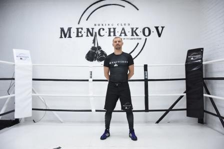 Занимаемся боксом